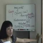 Curso de Japonês Aula 19 Etapa 4 Final mpeg4