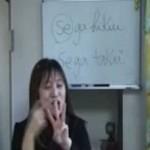 Curso de Japonês Aula 04 Etapa 3 mpeg4