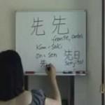 Curso de Japonês Aula 09 Etapa 4 Final mpeg4