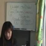 Curso de Japonês Aula 29 Etapa 2 mpeg4